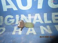 Rezistenta Aeroterma Fiat Punto 1 2i  A51002900   în Urziceni, Ialomita Dezmembrari