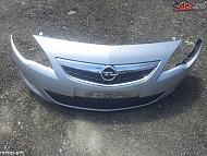 Bara protectie fata Opel Astra 2013  în Bucuresti, Bucuresti Dezmembrari