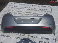 Bara protectie spate Opel Astra 2013  în Bucuresti, Bucuresti Dezmembrari