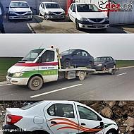 Dezmembrari Dacia Logan 2004  -  2017 Motorizari 1 5 dci 1 4 mpi 1 6 mpi    în Bucuresti, Bucuresti Dezmembrari