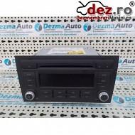Sistem audio Seat Exeo 2013  în Lugasu de Jos, Bihor Dezmembrari