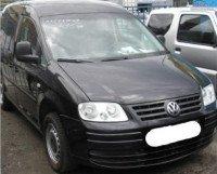 Dezmembrez Volkswagen Caddy 1 9 Tdi Volan Pe Stanga Din 2007 Dezmembrări auto în Sarmasag, Salaj Dezmembrari