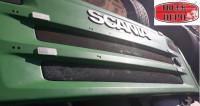 Capota Scania P 420 Dezmembrări camioane în Cristesti, Mures Dezmembrari