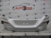 Bara Spate Bmw Seria 8 G14 G15 M Paket2018 2021 cod B7PM8FWBXG Piese auto în Arad, Arad Dezmembrari