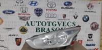 Far Ford B Max 2009 Piese auto în Targoviste, Dambovita Dezmembrari