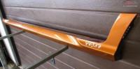 Prag Stanga Ford Ecosport St Lift 17 Mustariu Piese auto în Zalau, Salaj Dezmembrari