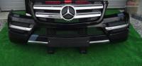 Bara Fata Mercedes Gl W 164 Lift Piese auto în Zalau, Salaj Dezmembrari