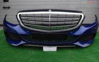 Bara Fata Mercedes C Class W 205 Piese auto în Zalau, Salaj Dezmembrari