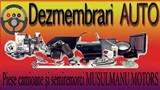 Musulmanu Motors